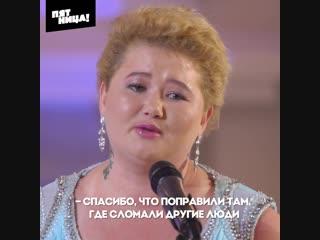 Пацанки 3 сезон 17 Выпуск  Промо