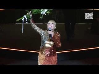 Лайма Вайкуле - «Листья желтые» (Концерт в Киеве, )