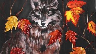 Как нарисовать волка в чаще леса гуашью. Рисуем волка в осенней листве поэтапно. Мастер класс, волк.