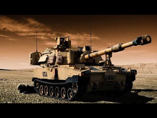 Артиллерия Запредельное оружие Самоход артиллерия