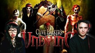 ЭКЗОРЦИСТОВ ВЫЗЫВАЛИ?►Clive Barker's Undying ►ПРОХОЖДЕНИЕ №1