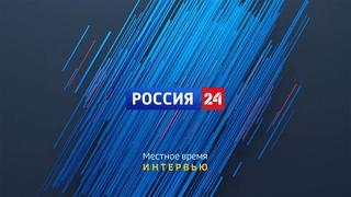 «Вести. Интервью». В. Хрущёв, А. Шикуля, М. Васюнов