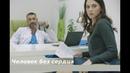 Классный фильм Человек без сердца 1 серия мелодрама сериал новинка русское кино HD russian film