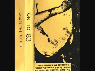 Male Rape Group - On To 83 (Excerpt)