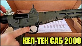 Классный Складной Карабин под Пистолетные Магазины (KEL-TEC Sub 2000 Gen 2)