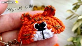 "Амигуруми: схема Брелок ""Тигровая долька"". Игрушки вязаные крючком - Free crochet patterns."