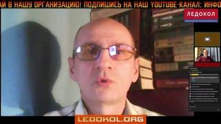 """Почему """"левые"""" блоггеры не объединятся.  Гость эфира  Борис Юлин"""