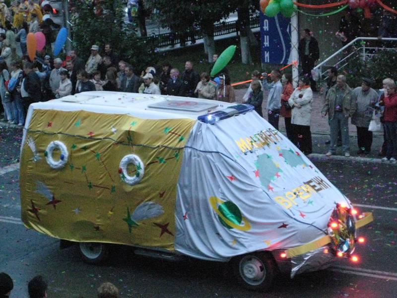 Виват — Карнавал!, изображение №14