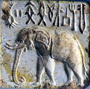 Хараппская печать из обожжённого стеатита, найденная на полу пом. 19 (раскоп 9) Северного Гонура (http://margiana.su/index.php/artifacts.html)