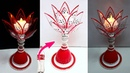 DIY-Best out of waste Showpiece/Tealight holder made from Plastic Bottle| DIY home decoration ideas