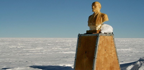 Памятник Ленину в самой удаленной точке Антарктиды Как известно, в России памятник Ленину можно найти практически в любом городе, а вот для Антарктиды такая скульптура становится настоящей