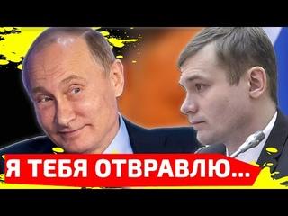 В Хакасии смена губернатора. Единая Россия продавила своего кандидата