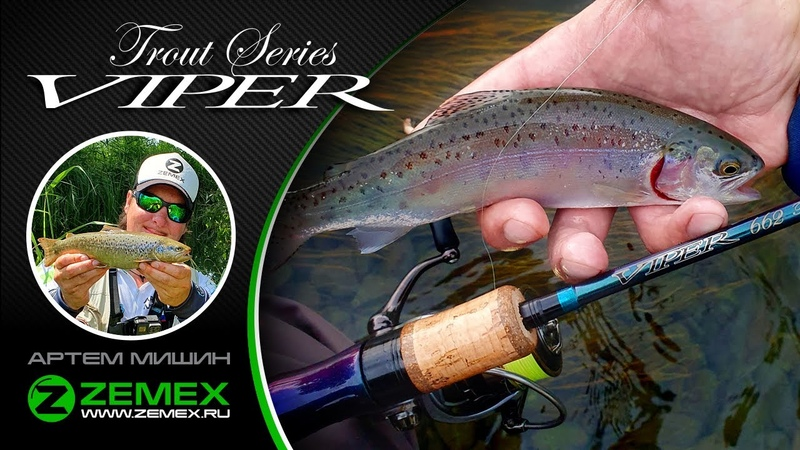 Zemex VIPER Trout Series
