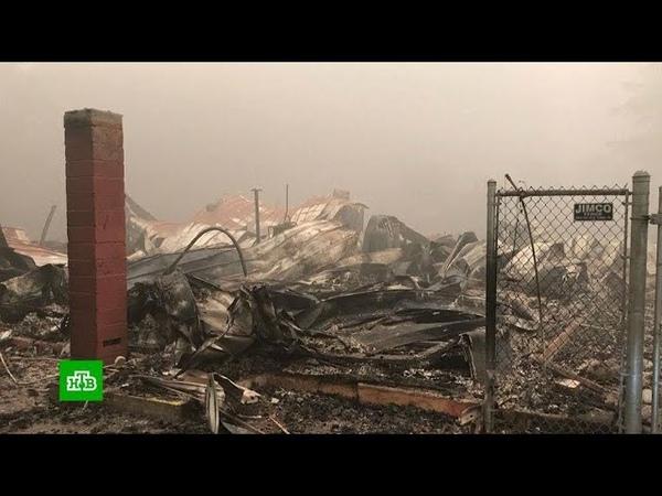 Это безумие западное побережье США задыхается в дыму пожаров