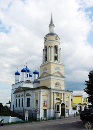 Боровск в другом измерении Святой Пафнутий молился, чтобы край, где он основал монастырь, никогда не процветал, оставаясь тихим и уединенным местом. Бог услышал егоБоровск место абсолютно