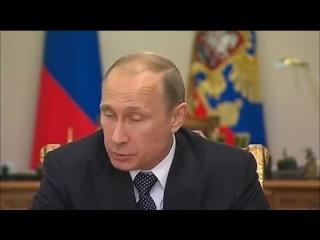 """Путин обвинил Украину виновной в катастрофе Боинга- 777 """"Malaysia Airlines"""".Как и следовало ожидать."""