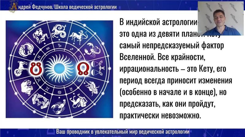 Андрей Федчунов Планета КЕТУ Тайны и подсказки прошлой жизни