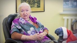Татьяна Черниговская: Как воспитывать детей?