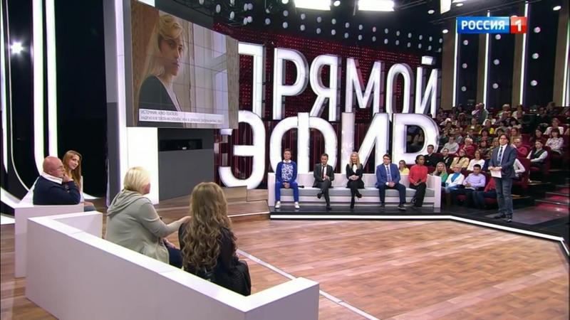 Андрей Малахов Прямой эфир Екатерина Кмит о Марке Розовском