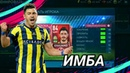 ПРОКАЧАЛ ДЖУЛИАНО ДО 85 GIULIANO 85 OVR IN FIFA MOBILE