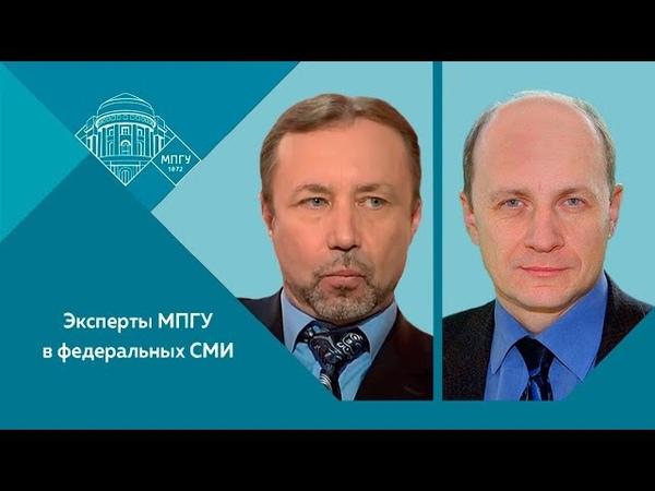 Профессора МПГУ В.Ж.Цветков и Г.А.Артамонов. Исторический поединок. Кем на самом деле был Чапаев?