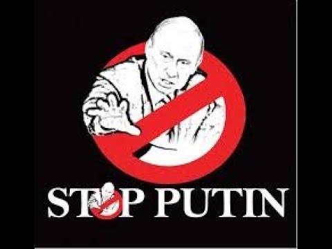 Доколе - ИМПИЧМЕНТ Путину !
