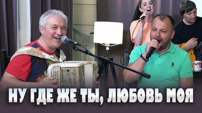 Поёт вся Россия Германия и даже Америка