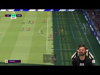 [TheMasterBucks] PITCH INVADER AT OLD TRAFFORD!!! FIFA 21 MAN UTD NEXT GEN CAREER MODE #3 (PS5)