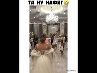 Побег от судьбы))