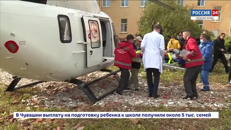Вертолет санавиации доставил тяжелобольного пациента из Канаша в Чебоксары за 30 минут