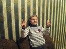 Фотоальбом человека Ани Григорьевой