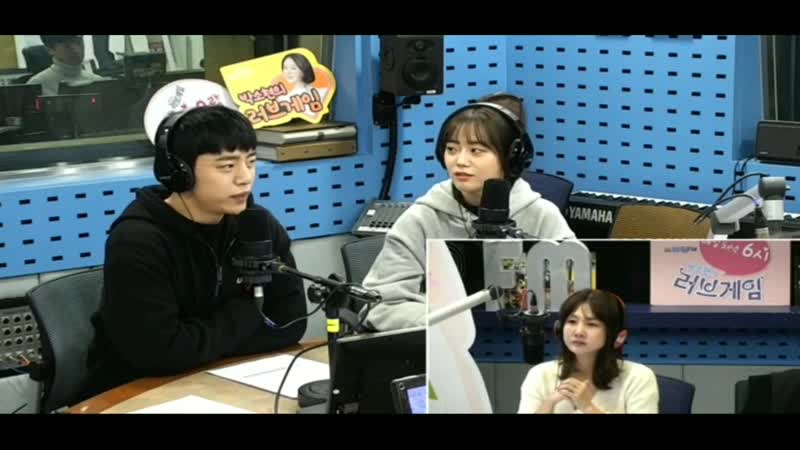 191211 Youngji и Daehyun на радио шоу SBS Power FM Park Sohyun's Love Game