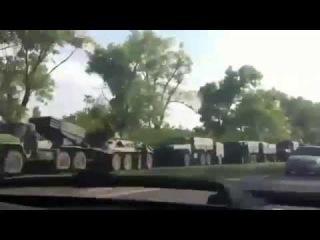 Донбасс. АТО - Огромная колонна бронетехники Украины() Луганск Донецк Славянск