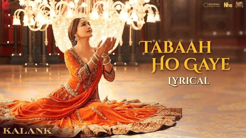 Tabaah Ho Gaye Lyrical Kalank Madhuri Varun Alia Shreya Pritam Amitabh Abhishek