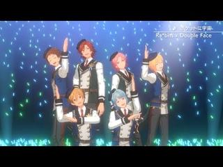 Ra*bits × Double Face「ポケットに宇宙」 あんさんぶるスターズ!! Music ゲームサイズMV