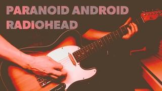 라디오헤드(Radiohead) : Paranoid Android : 기타 커버