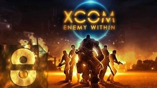 🔴СТРИМ-XCOM: Enemy Unknown(Enemy Within) - Безумная сложность - Прохождение #8 Совсем хорошо!