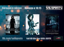 Другой Мир 3,4,5 части. Full HD Blu-Ray 1080. 60FPS