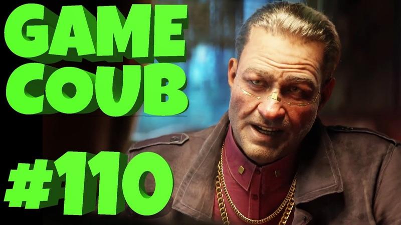 GAME COUB 110 Баги Приколы Фейлы d4l