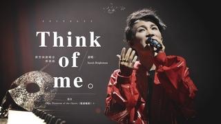 「周深 Zhou Shen」20190622《Think of Me》Live Fancam 饭拍 高音质高画质 三机位精剪