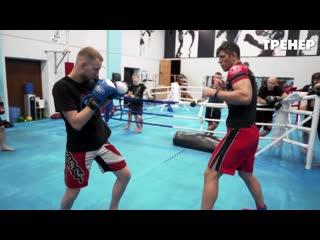 Боксёр учит тайцев бить руками / Постановка удара по печени