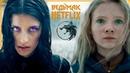 Как эти Йеннифер и Цири докатились до сериала Ведьмак от Netflix The Witcher