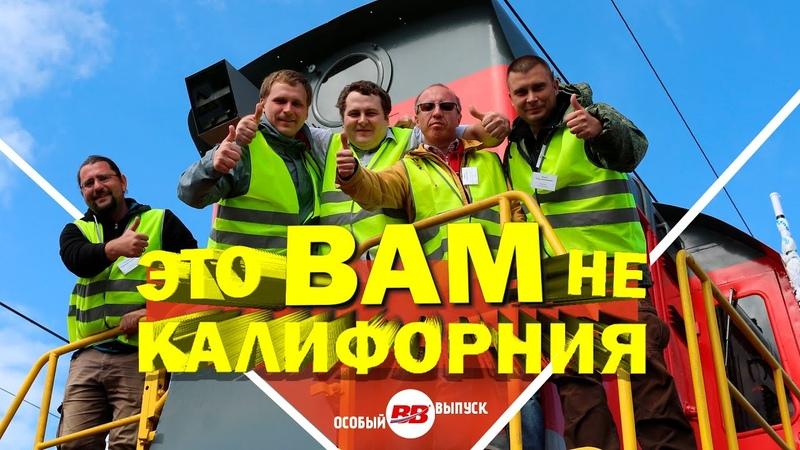 В Сибири открыта первая фабрика для беспилотников