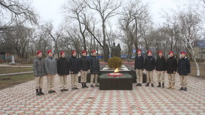 Районная молодежная акция памяти посвященная 78 й годовщине освобождения Волгодонского района от немецко фашистских захватчиков