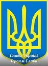 Назар Підляський, Новояворовск, Украина
