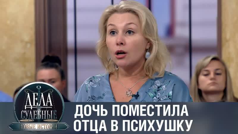 Дела судебные с Еленой Кутьиной. Новые истории. Эфир от 14.01.20