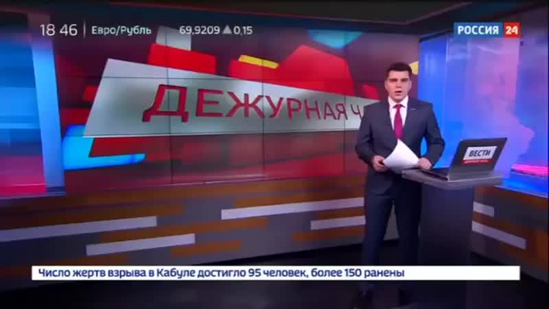 Ставропольский хакер придумал, как воровать оплаченный бензин - Россия 24