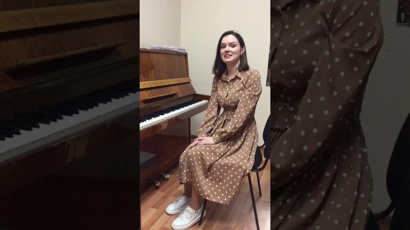 Александра Алексеевна новый педагог в школе Виртуозы