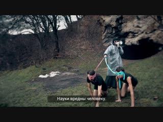 Хармс Шоу - Собачки