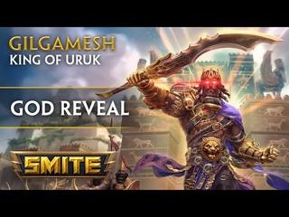 SMITE - Gilgamesh: King of Uruk - God Reveal?